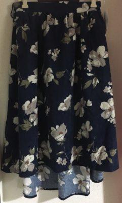 ロマンスタイプのスカート、フィッシュテール
