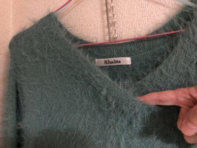 ロマンスタイプのセーター