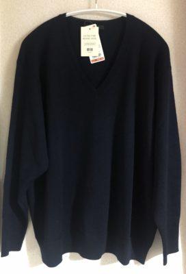 エクストラファインメリノリラックスフィットVネックセーター、紺